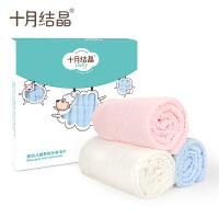 十月结晶婴儿纱布浴巾 新生儿童纯棉毛巾被 宝宝吸水盖毯1米*1米