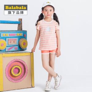 【6.26巴拉巴拉超级品牌日】巴拉巴拉旗下 巴帝巴帝女童休闲条纹运动套装2017夏儿童短裤套装