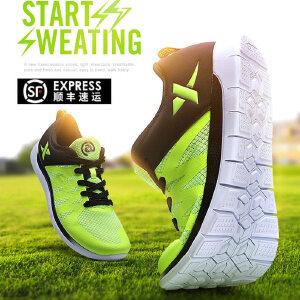 特步男鞋跑步鞋新款运动鞋春季男跑鞋减震轻便耐磨透气运动休闲鞋