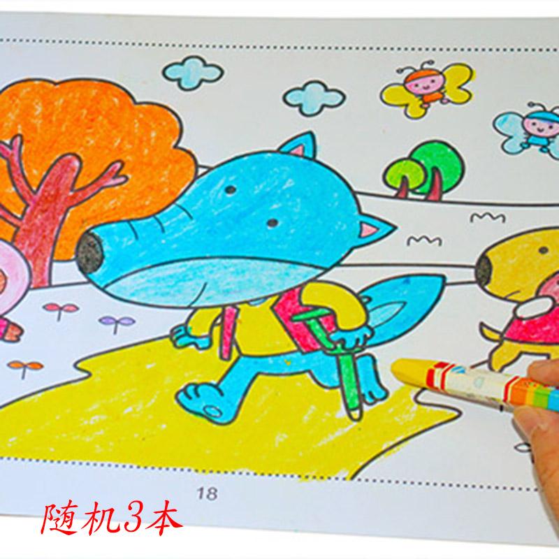 门扉 画画本 儿童学画画书涂色书涂色书幼儿园涂鸦填色书绘画书图画画