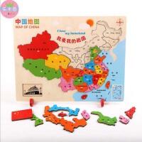 激光雕刻世界地图中国地图拼图拼版木制早教益智木质玩具地理认知
