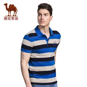 骆驼&熊猫联名系列 2017年夏季新款男士休闲T恤修身条纹棉polo衫