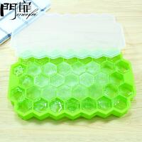 门扉 冰块模具 创意蜂窝硅胶冰格绿色带盖制冰盒手工DIY自制水果冰厨房用品家居日用厨具杂件