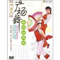 中老年广场舞:真的好想你(DVD)广场舞教学光盘 广场舞教学dvd光盘