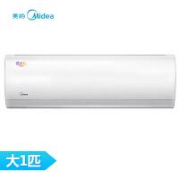 【当当自营】美的(Midea)KFR-26GW/BP3DN1YDY-DA200(B1)E美的大1匹全直流变频空调 壁挂式家用冷暖 一级节能 省电星