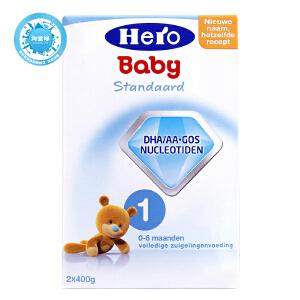 保税区发货 荷兰美素(Hero Baby)婴幼儿配方奶粉1段(0-6个月宝宝)800g  一盒装 外观轻微破损或变形,不影响使用