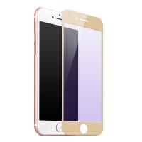 法芘兔 iphone7钢化膜 苹果7手机膜 苹果7 4.7寸高清防爆玻璃膜