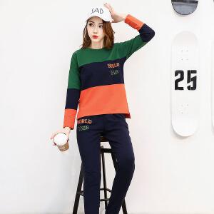 香衣宠儿 2017春季新款休闲运动套装女 长袖套头卫衣 跑步服运动服两件套套装女2529-1687