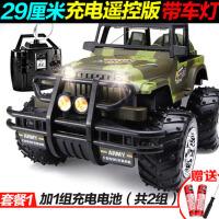 儿童男孩玩具车遥控车越野车充电遥控汽车赛车模型漂移