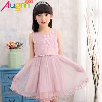 奥戈曼 童装女孩裙子5-7岁儿童小朋友公主裙12女童夏装蕾丝绣花背心纱裙