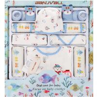 班杰威尔 婴儿衣服新生儿礼盒春夏纯棉初生满月宝宝套装 母婴用品 四季海底世界