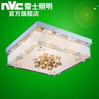 NVC 雷士照明 led卧室吸顶灯餐厅灯 客厅水晶灯方形吸顶灯饰