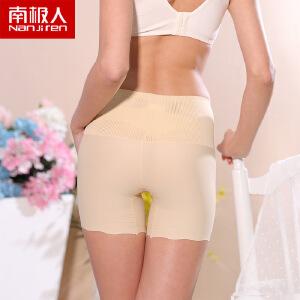 南极人3条装 新款短裤女防走光安全裤外穿打底裤光边保险裤薄