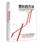 增长的方法:学习型社会与经济增长的新引擎