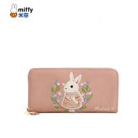 Miffy/米菲2017可爱拉链长款女士钱包学生小清新pu皮夹零钱夹