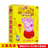 粉红猪小妹小猪佩奇第四季儿童宝宝英语早教启蒙动画教材DVD碟片