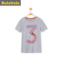 巴拉巴拉童装儿童短袖t恤男中大童上衣2017夏新款儿童打底衫潮T