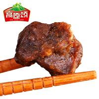 贵州特产风味牛肉粒五香香辣牛肉零食小吃牛肉粒312g