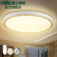 nvc雷士 月色LED长方形客厅灯圆形卧室灯现代简约无极调光带遥控吸顶灯
