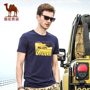 骆驼男装 夏季时尚美式休闲印花圆领修身短袖T恤衫 男