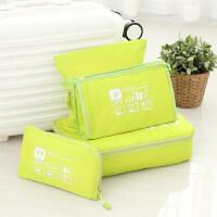 旅行收纳袋套装行李箱衣物整理袋数码包防水洗漱包便携化妆包