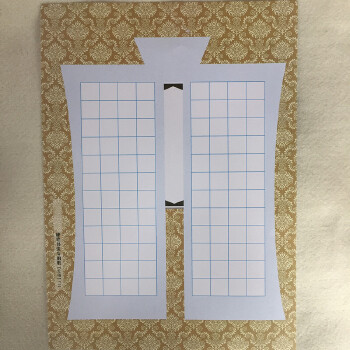 硬笔书法作品比赛练习纸 学生钢笔字帖练字纸f11-学生硬笔书法作品图片