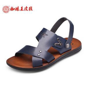 蜘蛛王男鞋正品沙滩鞋2017夏季新款露趾透气凉拖鞋休闲男凉鞋防滑