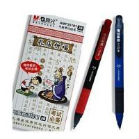 自动铅笔晨光文具 孔庙祈福 AMP35101 电脑涂卡铅笔2B 考试必备