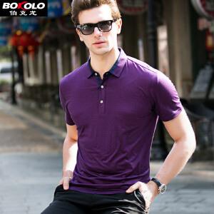 短袖POLO衫男士 夏季新款T恤韩版翻领舒适透气纯色保罗衫修身青年男装 伯克龙Z87568