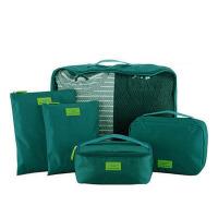 行李箱衣物袋洗漱包旅游五件套旅行收纳整理袋套装