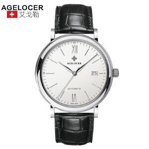 agelocer艾戈勒 瑞士进口品牌手表 男士皮带防水复古全自动机械表男表纤薄手表