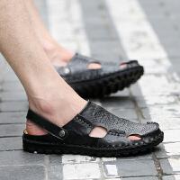 夏季男士凉鞋沙滩鞋男洞洞鞋真皮包头防滑凉拖鞋休闲透气男鞋户外