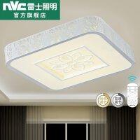 NVC 雷士照明 LED卧室吸顶灯 方形大气时尚客厅灯调光灯温馨