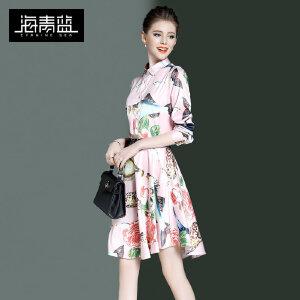 海青蓝2017春装新款时尚印花衬衫两件套气质通勤半身裙套装女8349