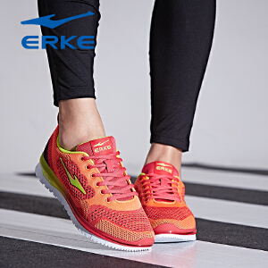 鸿星尔克女鞋2017新款学生跑步鞋休闲透气运动鞋