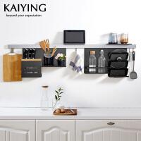 凯鹰 厨房挂件厨房置物架壁挂太空铝锅盖架厨卫五金挂件套装KPX6