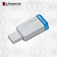 【当当自营】 KinGston 金士顿 DT50/64G 优盘 USB3.1 金属U盘