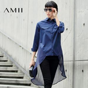 【AMII超级大牌日】[极简主义]2017年春新白色宽松不规则下摆中长款衬衫女11681754
