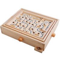 木制滚珠迷宫游戏 宝宝手眼协调 儿童成人智力益智玩具