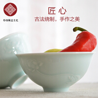 格物|佛手莲花碗景德镇青白瓷健康餐具碗陶瓷米饭碗粥碗家用中式
