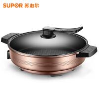 【SUPOR】苏泊尔 JJ34D01-180 电饼铛 煎烤机6L大容量多功能家用 多用途电火锅