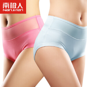 3条装南极人 夏季高腰网纱女士内裤 莫代尔提臀塑身内裤女舒适透气内裤