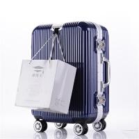 苏克斯铝框拉杆箱20寸登机箱子万向轮男女密码行李箱28旅行箱包24寸