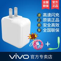 vivo 原装数据线 X6 x6plus x7 X7plus XPLAY5 V3max闪充充电器