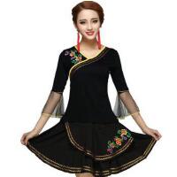 2017春季款舞蹈服装长袖新款中老年跳舞衣服广场舞服装套装