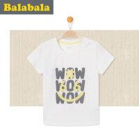 巴拉巴拉童装男童T恤2017夏季新款小童宝宝上衣儿童t恤短袖潮休闲