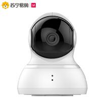 【苏宁易购】小蚁云台智能摄像头 家用夜视全高清网络摄像机WIFI远程监控