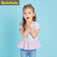 巴拉巴拉儿童纯棉短袖T恤小童宝宝2017夏装童装女童假两件打底衫