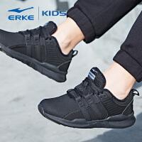 鸿星尔克(ERKE)童鞋休闲儿童运动鞋男童慢跑鞋耐磨童鞋男御风休闲跑鞋