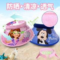 迪士尼米奇苏菲亚太阳帽防晒户外帽子男女童空顶帽夏季